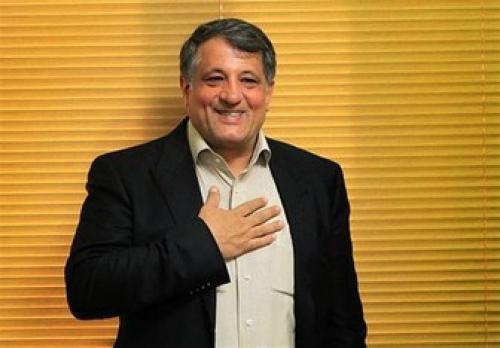 مهم ترین برنامه های شورای پنجم شهر تهران