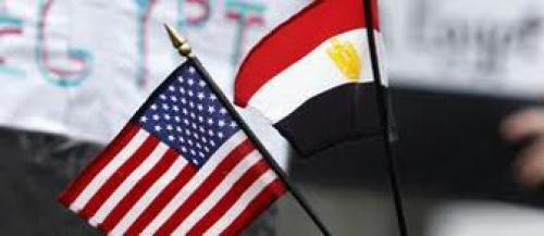 واکنش وزارت خارجه مصر به قطع کمک های آمریکا