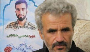 واکنش پدر شهید حججی به بازگشت پیکر فرزندش