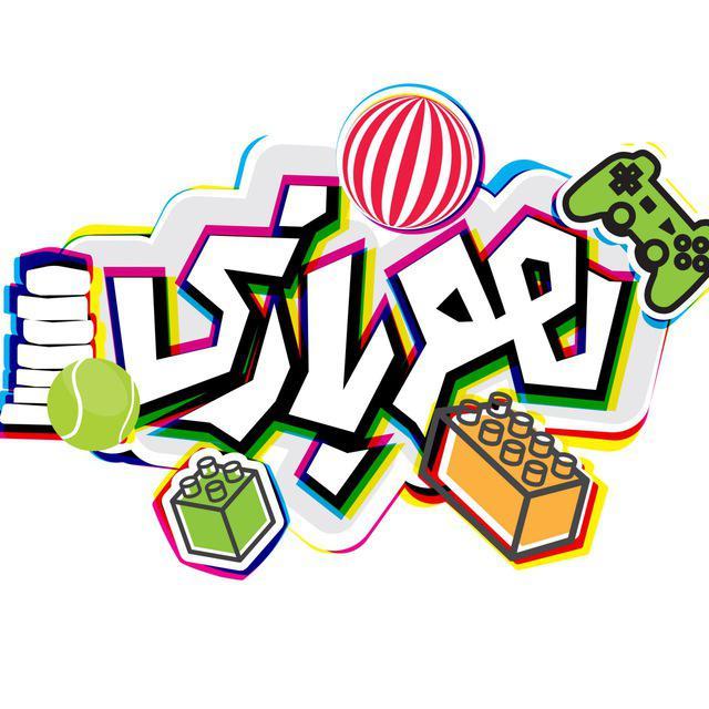 «هم بازی» راهی تازه برای بازگشت به خانواده/ سرگرمیهای جدید و جذاب کودکان و نوجوانان را از کجا یاد بگیریم؟