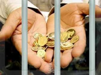 حضور 2420 زندانی مهریه در کشور