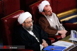 حضور آیتالله آملی لاریجانی در اجلاسیه مجلس خبرگان