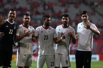 دیدار دوستانه تیم ملی لغو می شود؟
