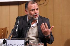 نقش دفاع مقدس در امنیت پایدار ایران