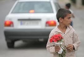 60 درصد کودکان کار اتباع بیگانه هستند