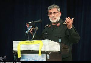 شهید حججی از مرزهای ایران فراتر رفت