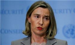باید از تمام توافقات بینالمللی محافظت کرد
