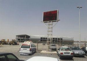 ترمینال فرودگاه امام چه زمانی تکمیل میشود؟