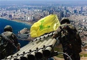 تلاش آمریکا برای همراه کردن اروپا علیه حزب الله