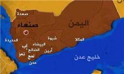 تشدید درگیری میان عربستان و امارات در جنوب یمن
