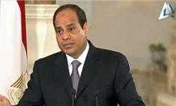 مصر حالت فوق العاده را 3 ماه تمدید کرد
