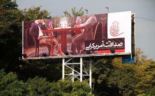 چگونه «صداقت آمریکایی» پوستر پر سر و صدای 4 سال قبل، مانیفست امروز همه جامعه ایران شد؟