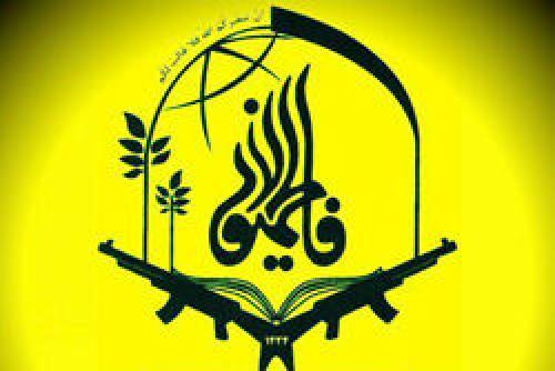وداع با پیکر شهید «سید حسین حسینی»