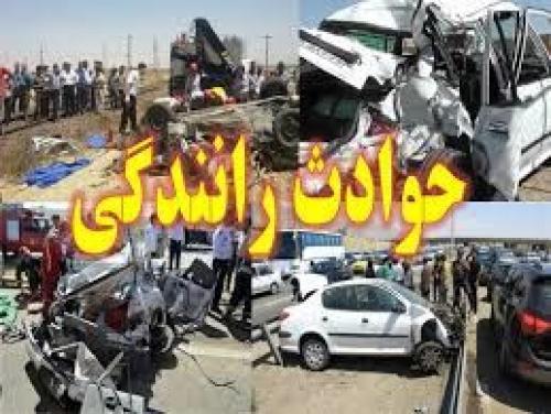 11 کشته و مصدوم در برخورد اتوبوس با تریلی در زاهدان