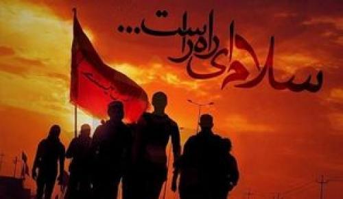 موکب های استقلال و پرسپولیس در اربعین حسینی