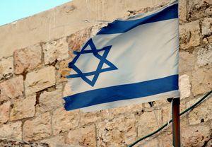 موضع کابینه اسرائیل درباره آشتی ملی فلسطین
