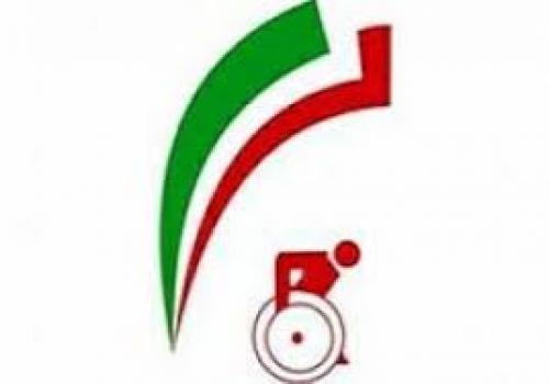 آغاز جشن بزرگ هفته پارالمپیک در تهران+عکس