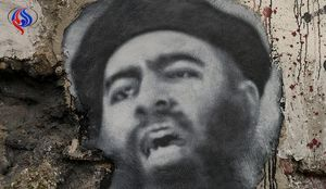 آمریکا، البغدادی را به کجا فرستاد؟