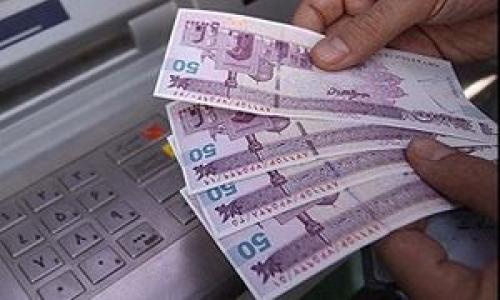 هر ایرانی چقدر یارانه نقدی گرفته است؟