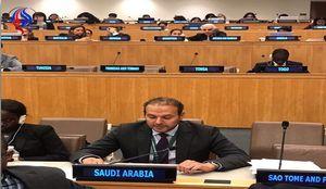 بیانیه ضد ایرانی عربستان درباره حقوق بشر
