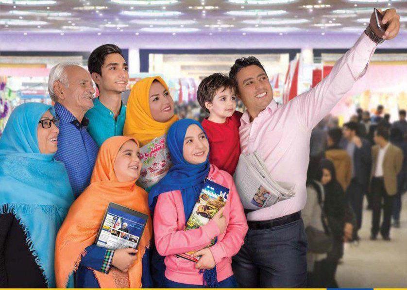 چرا هیچوقت نمایشگاه مطبوعات و رسانهها برای مردم جذاب نبوده است؟/غایبان بزرگ امسال را بشناسید/عکس سلفی جدیترین پیشنهاد مسئولان برای خانوادهها!