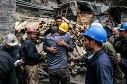 مقصر حادثه معدن آزادشهر اعلام شد