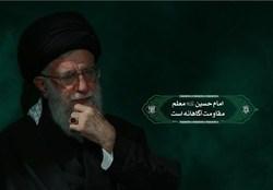 اقامه عزای هیئتهای دانشجویی در محضر رهبر انقلاب