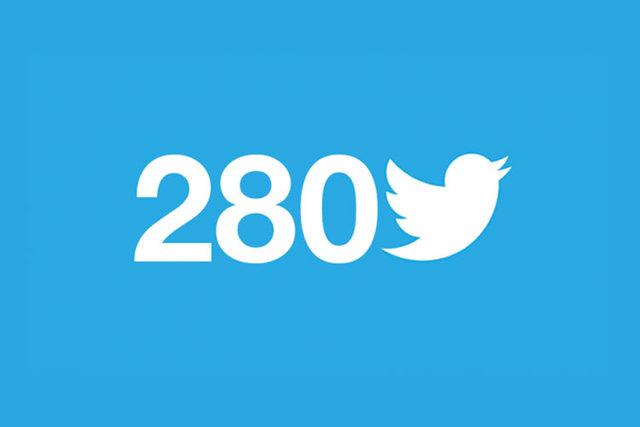 اجرای همگانی توییت ۲۸۰ کاراکتری در توییتر