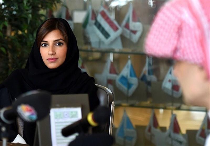 دختر شاهزاده میلیاردر سعودی نیز بازداشت شد