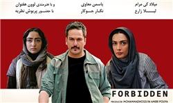 اکران مردمی «غیر مجاز» با حضور بازیگران