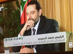 خانواده حریری: مصاحبه «سعد» تحت اجبار بود