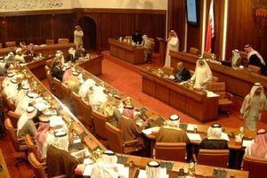 بیانیه پارلمان بحرین علیه ایران