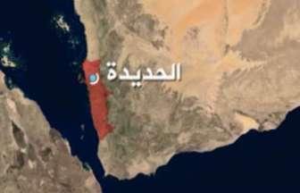 مخالفت سازمان ملل با زیادهخواهی عربستان