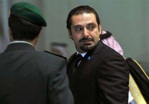 شرط و شروط عربستان برای آزادی الحریری
