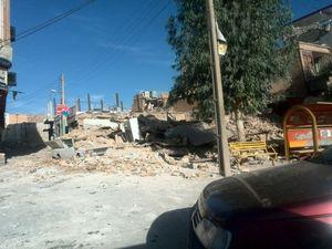 شماره حساب های هلال احمر برای کمک هموطنان به زلزله زدگان