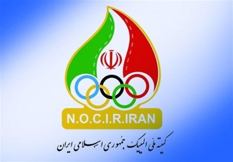 انتخابات کمیته ملی المپیک ۲۵ دیماه و با اساسنامه فعلی برگزار میشود