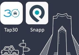 توسعه تاکسیهای اینترنتی با اخذ مجوز در قالب بخشهای خصوصی