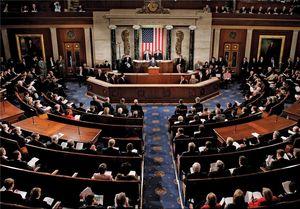 تصویب طرح ضدایرانی در مجلس نمایندگان آمریکا