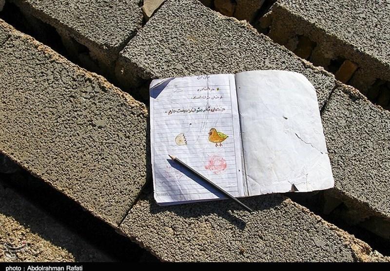 تصاویری از مدارسی که در زلزله کرمانشاه تخریب شدند