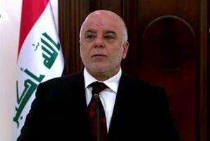 مذاکرات محرمانه «اربیل» و «بغداد»