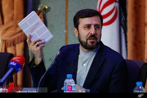 اعتراض ستاد حقوق بشر به دستگیری ایرانیان در آمریکا