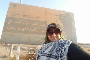 شهادت زن خبرنگار حشد الشعبی +عکس