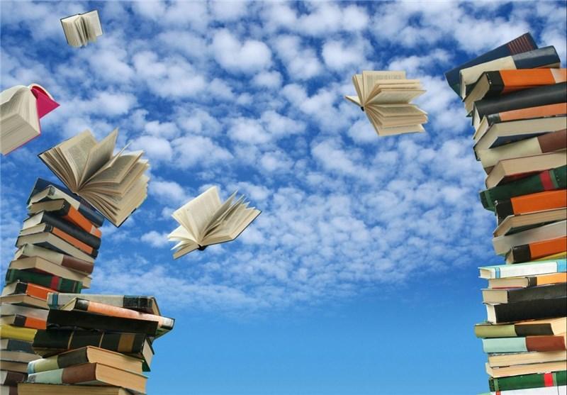 """""""یار مهربان"""" در غربت به سر میبرد؛ لزوم نگاه مسئولانه به فرهنگ کتابخوانی"""