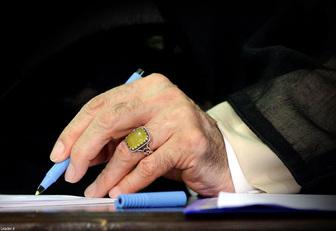 یک شاعر انگشتر هدیه رهبر معظم انقلاب را برای کمک به زلزله زدگان به حراج گذاشت+عکس
