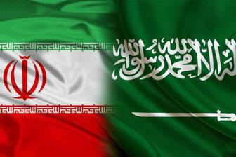 روزنامه آمریکایی: عربستان نمی داند چطور با ایران مقابله کند