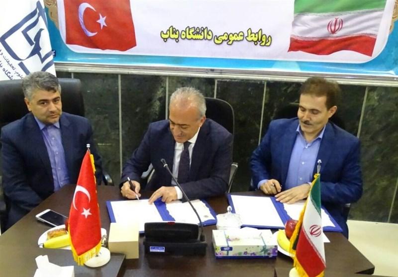 دانشگاه سراسری بناب با دانشگاه آتاتورک ترکیه تفاهمنامه توسعه همکاریهای علمی و آموزشی امضا کرد