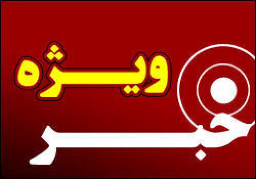 رمضانزاده: وزارت راه کارفرمای بیمارستان تخریب شده است