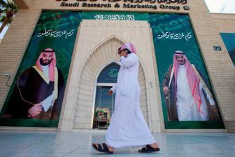 آل سعود و جنگ علیه لبنان از بلوف تا واقعیت / پشت پرده مبارزه با فساد سعودی ها