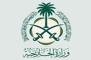 عربستان سفیر آلمان در ریاض را احضار کرد