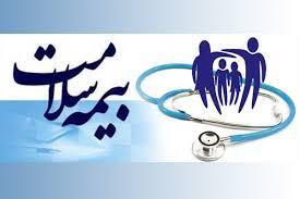 کارکنان بیمه سلامت حقوق یک روز خود را به زلزله زدگان کرمانشاه اختصاص دادند